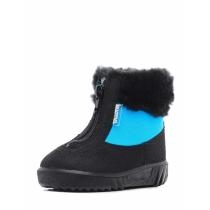 kuoma BABY wool Ботиночки с молнией голубые