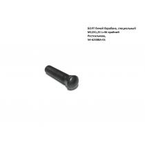 БОЛТ бичей барабана, специальный М12Х1,25 L=46 крайний Ростсельмаш