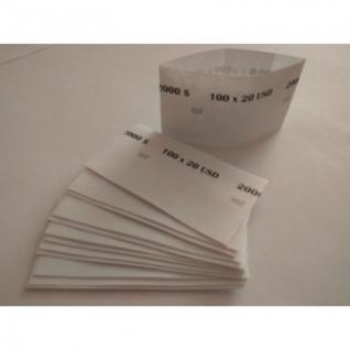 Кольцо бандерольное готовое номиналом 20 $ (упаковка 500 колец)