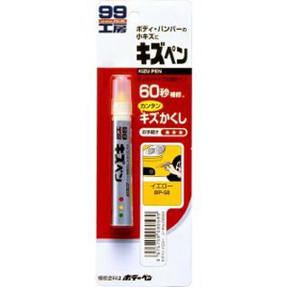 kizu pen карандаш для заделки царапин (желтый) SOFT99