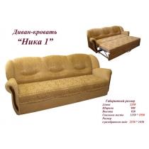 Ника 3 диван 140
