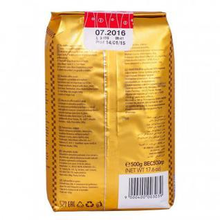 Кофе Julius Meinl Юбилейный в зернах, 500 г