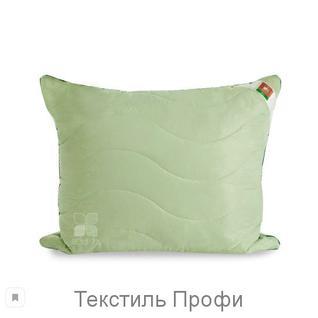 """Подушка, Легкие сны, """"Тропикана"""" 50х68 см."""