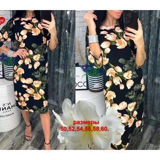 Платье Тюльпаны большого размера р.50-60