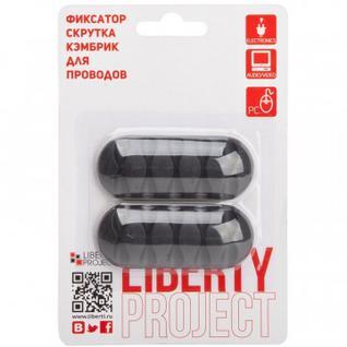 Держатель для проводов, 2 шт, черный, LP, 0L-00032156