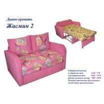 Жасмин 2 диван 140