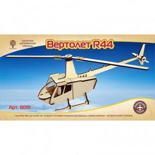 Сборная модель деревянная Вертолет R44 (mini), 80111