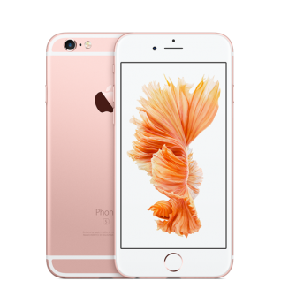 Китай iPhone 6s, 1 SIM, Android 4.2, 4.68 дюйма, 1.3 ГГц, 4 ядра, RAM 1 Гб, ROM 8 Гб, GPS, Wi-Fi, Bluetooth, розовое золото