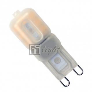 GSlight Капсульная светодиодная лампа G9 3W 220V Day White