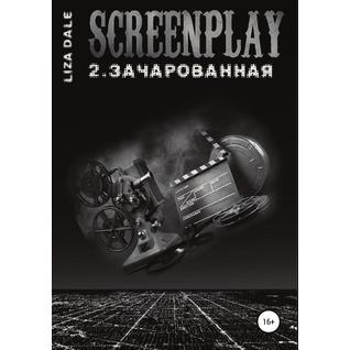 Screenplay 2. Зачарованная