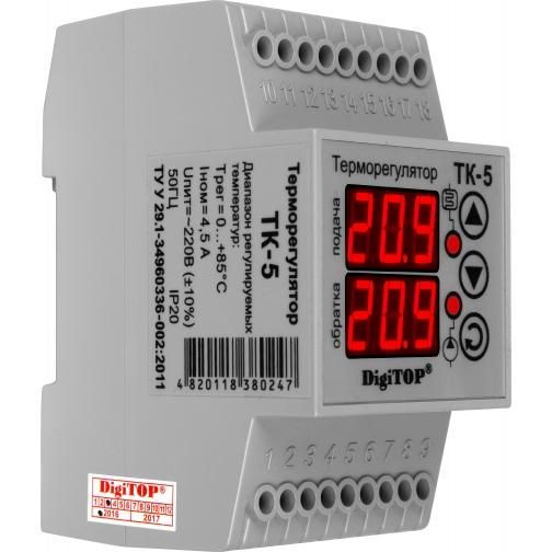 Терморегулятор DigiTOP ТК-5 (крепление на DIN-рейку) 6775761