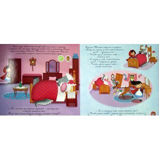 Красная Шапочка. Книжка-игрушка, 978-5-906025-39-5