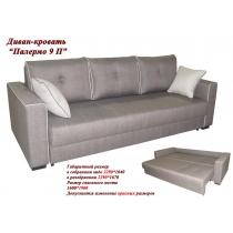 Толедо диван