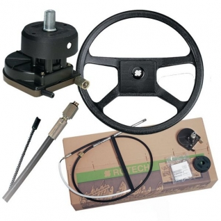 Ultraflex Комплект рулевого управления с кабелем Ultraflex 42689J