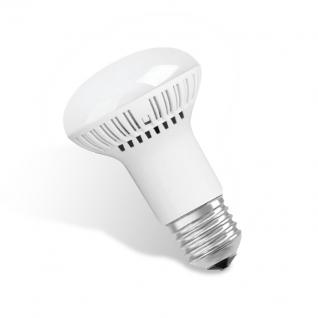 MAYSUN Светодиодная лампа Estares LED-R63-E27 AC230V 11W (Холодная белая) NEW (B-05-L)(B-05-R)
