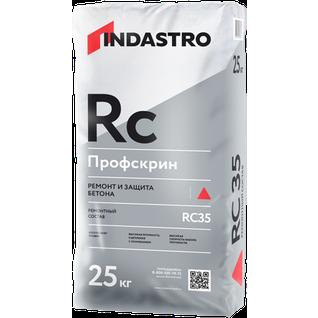 ИНДАСТРО RC35 Профскрин смесь для ремонта и защиты бетона (25кг) / INDASTRO RC-35 Профскрин ремонтный состав для бетона (25кг) Индастро