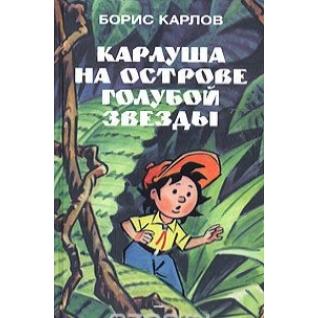 Екатерина Мурашова. Любить или воспитывать?, 978-5-91759-325-8