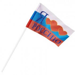 Флаг Я люблю Россию 12*18см, с флагштоком 40см