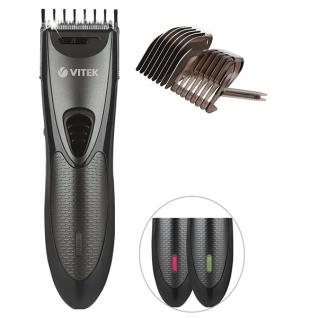 Набор для стрижки VITEK VT-2567 GR
