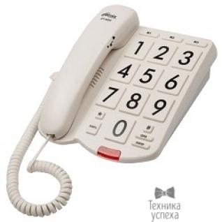 Ritmix RITMIX RT-520 ivory Телефон проводнойповтор. набор, регулировка уровня громкости, световая индикац