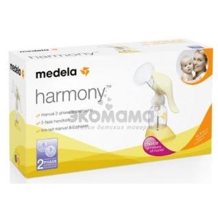 Молокоотсос MEDELA Harmony Basic (005.2049) MEDELA