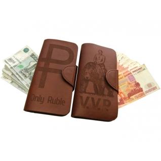 Портмоне Russia Wallet со знаком Рубля или VVP на медведе