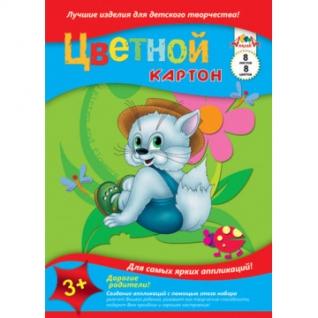 Картон цветной Кот с цветком С0164-01,02,04,05