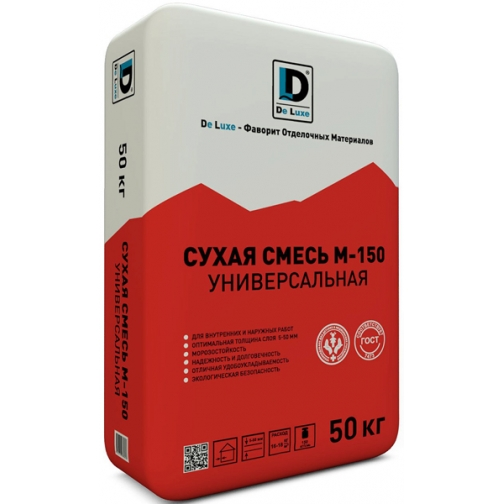 ДЕЛЮКС смесь М-150 универсальная (50кг) / DELUXE сухая смесь М-150 универсальная (50кг) 36984000