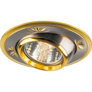 Светильник встраиваемый Feron DL248 потолочный MR16 G5.3 титан-золото