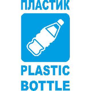Наклейка Пластик синяя