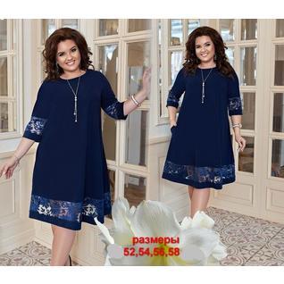 Платье большой размер с гипюровой вставкой р.52-58