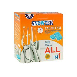 Таблетки для посудомоечных машин SNOWTER 7шт