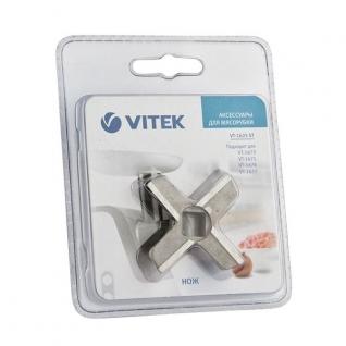Насадки для мясорубки VITEK VT-1625 ST