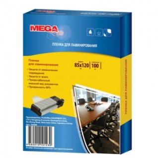 Пленка для ламинирования Promega office 85х120, 125мкм 100шт/уп.