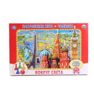 """Настольная Игра-Ходилка """"Умка"""" Вокруг Света."""