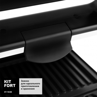 KITFORT Вафельница-бутербродница Kitfort KT-1638