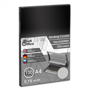 Обложки для переплета пластиковые ProfiOffice прозр. А4, 180мкм,100шт/уп.