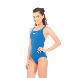 Купальник для плавания совместный Arena Solid Swim Pro Royal/white, 2a242 072 размер 32