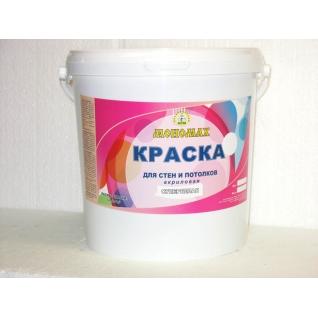 Краска Мономах для стен и потолков (для сухих помещений) 14 кг Standart