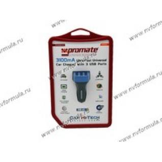 Прикуриватель разветвитель для USB на 3 гнезда Promate Trica