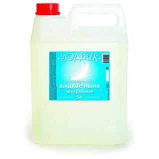 Мыло жидкое ЗОДИАК 5л Нейтральное перламутровое