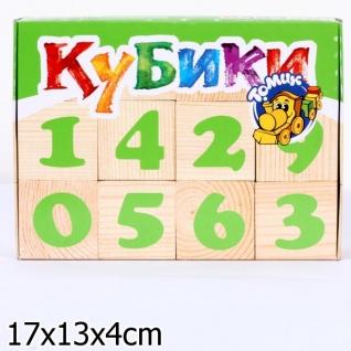 """Набор Из 12-И Кубиков """"Цифры"""""""