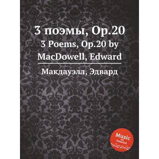 3 поэмы, Op.20