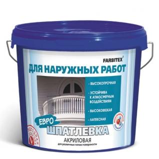 Шпатлевка акриловая для наружных работ FARBITEX, 15 кг.