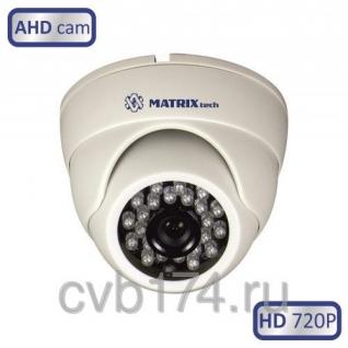 Бюджетная внутренняя AHD видеокамера MATRIX MT-DW720AHD20L