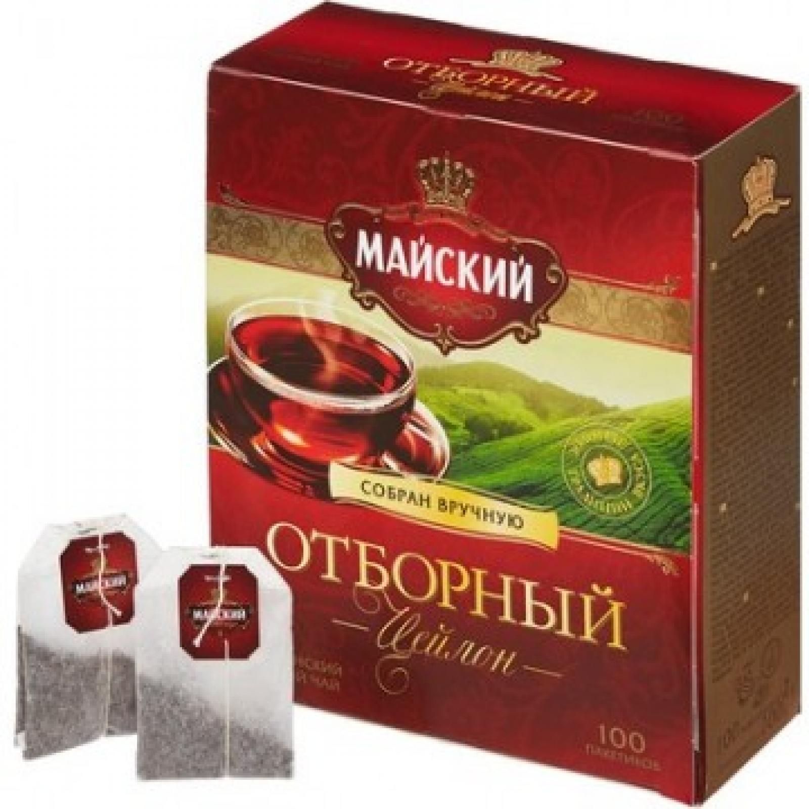 чай хеладив купить в москве