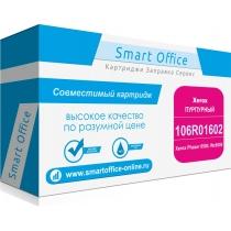 Картридж 106R01602 для Xerox Phaser 6500, WC6505, совместимый (пурпурный, 2500 стр.) 7909-01 Smart Graphics