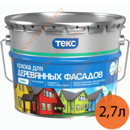 ТЕКС краска фасадная по дереву (2,7л) ПРОФИ / ТЕКС краска для деревянных фасадов (2,7л) КЛАСС ПРОФИ ***** Текс 36983565