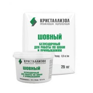Проникающая гидроизоляция Кристаллизол Шовный