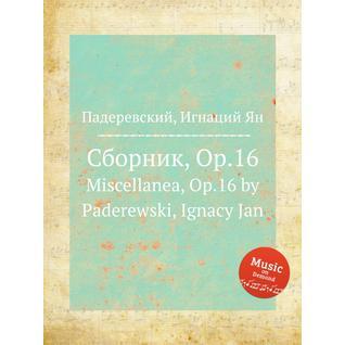 Сборник, Op.16